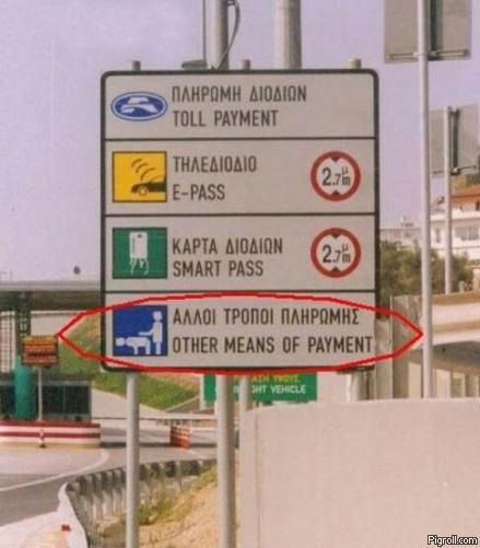 Other means of payment sign